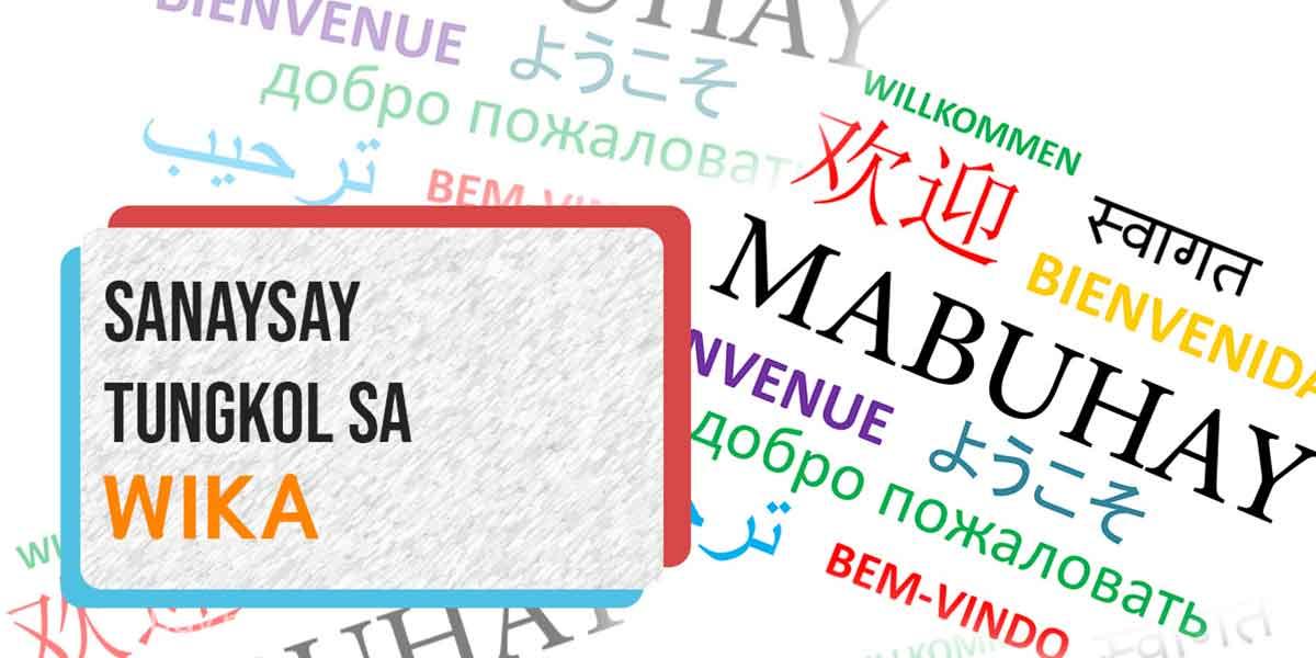 sanaysay-tungkol-sa-wika